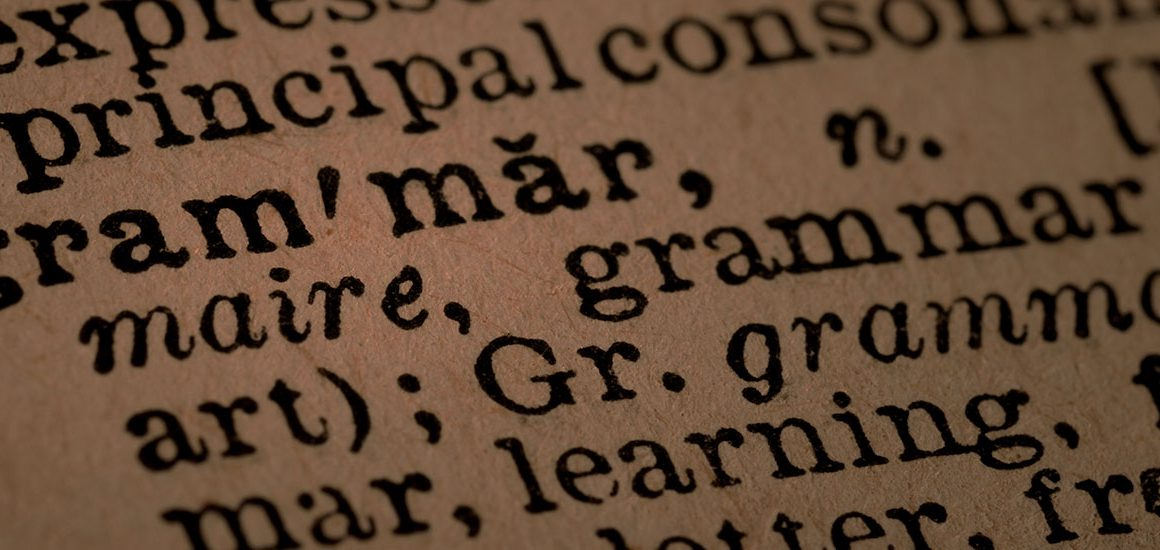 Quick Tips To Avoid The Grammar Hall Of Shame